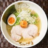しおじん 鳳店のおすすめ料理2