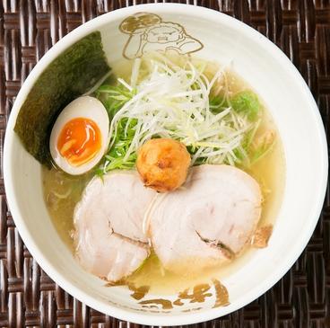 しおじん 鳳店のおすすめ料理1
