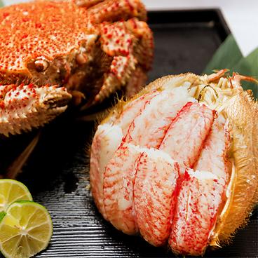 つきぢ神楽寿司 本店のおすすめ料理1