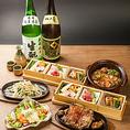 一品一品こだわったものを盛り込んだ贅沢なコース料理。宮崎料理が盛りだくさんの飲み放題付宴会コースは4500円からリーズナブルに楽しめます♪仕事帰りに京橋でふらっとちょい飲みなら「すぎのこ」がおすすめです。