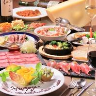 誕生日記念日のお祝いなら記念日コースがオススメ!