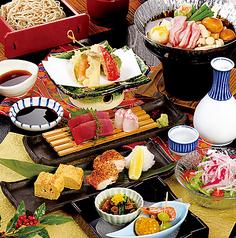 水火 茅ヶ崎店のおすすめ料理1