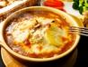 Italian Kitchen AGILEのおすすめポイント1