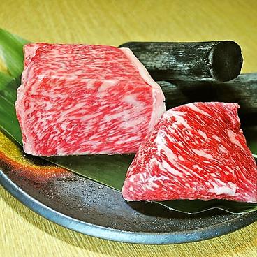 ぬる燗 佐藤のおすすめ料理1