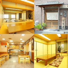 末松家 岸和田の写真