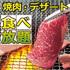 すたみな太郎 NEXT BIGBOX高田馬場店の写真