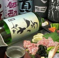 【日本酒・焼酎】全国から取り寄せた名酒たち