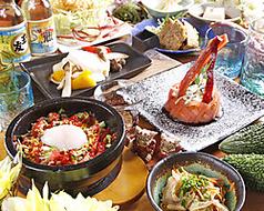琉歌 沖縄本店のコース写真