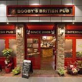 英国パブ ブービーズ 太田川店の雰囲気3