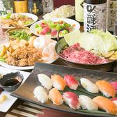 tokyo 和彩 dining 桜撫子のおすすめ料理3