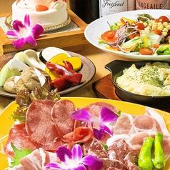 肉亭ゆめさく VEGE MEAT DININGの特集写真
