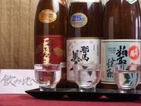 九州の日本酒&焼酎を豊富に取り揃えております!