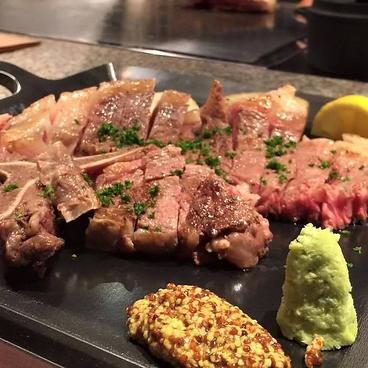グリル GRILL 末松のおすすめ料理1
