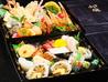 寿司 割烹 たから丸山のおすすめポイント2
