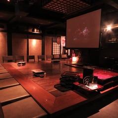 広島旬菜 囲炉裏の謙ちゃんの雰囲気1