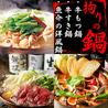 鉄神 上野店のおすすめポイント1