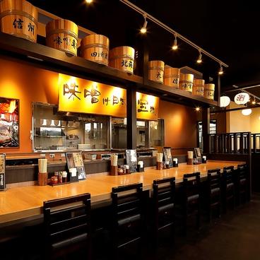 麺場 田所商店 奈良西大和ニュータウン店の雰囲気1