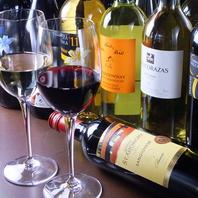 厳選ワインと取り寄せ料理