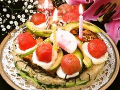 料理メニュー写真【要予約】とん豚ひつまぶしケーキ