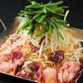 『華炎鍋の感想:・炒め物と鍋の中間にあるような鍋で両方とも食べたような気分が楽しめる。味付けもピリ辛で箸が進みやすい!〆のうどんがものすごく美味しかった』』By男性会社員(20代)