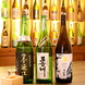 季節に合わせた日本酒を取り扱っています