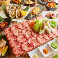 ★8/1NEWOPEN★健康美食牛タンしゃぶ食べ放題⇒3480円