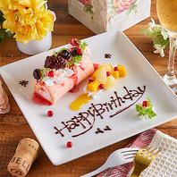 誕生日・記念日の方へ!感動サプライズプレート♪