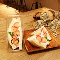 料理メニュー写真越後姫サンド(12月~6月)