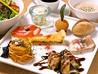 DINING LOFT VINTAGE ヴィンテージ 姫路のおすすめポイント1