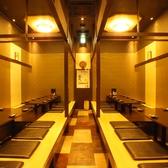 和×中×韓料理 三国団 さんごくだんの雰囲気2