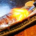 料理メニュー写真炎の炙りしめさば