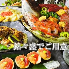 和創作 灯 長岡のおすすめ料理1
