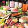 餃子の通販サイト(岡山県)