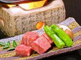 日本料理 花のめのおすすめ料理2