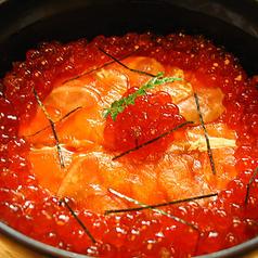料理メニュー写真● 石狩名物【 鮭いくら 親子丼 】