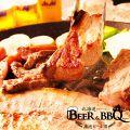 Beer&BBQ KIMURAYA 町田小田急北口のおすすめ料理1