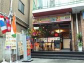 エビン 代々木・北参道店