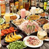 アジアンダイニング ピアーズ 三鷹店のおすすめ料理2