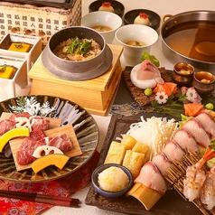 個室居酒屋 さかえ屋 上野本店のコース写真