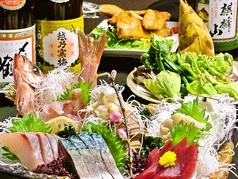 九兵衛 居酒屋のおすすめ料理1