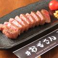 料理メニュー写真A4~A5ランクの肉を使用『特選黒毛和牛ロースステーキ(100g)』