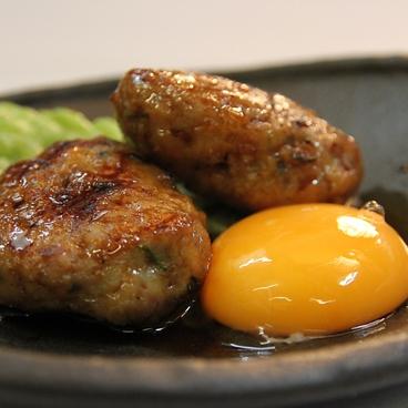 貴鶏屋 桜川店のおすすめ料理1
