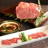 ICHIGO 胡町のおすすめ料理3
