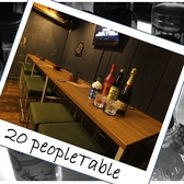 Bar 3260 バー サブロウマルの雰囲気2