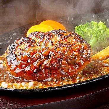 前川珈琲 光の森合志店のおすすめ料理1