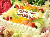 サザンカフェスタイル SAZAN CAFE STYLE シャレオ店のおすすめ料理2