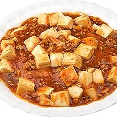 高菜と枝豆の炒め/麻婆豆腐/ニラと玉子炒め