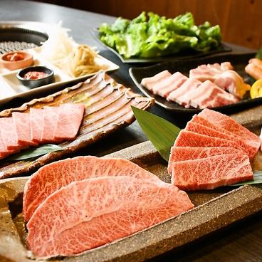 本格炭火焼肉 輪 泉北2号線店のおすすめ料理1