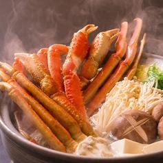 海鮮うまいもんや 豊後魚金水産のおすすめ料理1