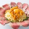 魚貝バル Mabuchi マブチ 浜松店のおすすめポイント2